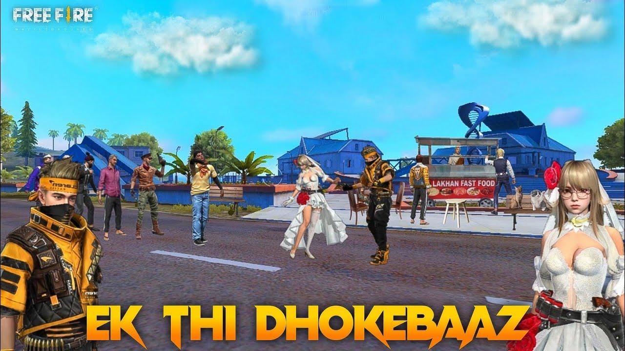 Ek Thi Dhokebaaz [ एक थी धोकेबाज़ ] Free fire Short Emotional love Story in Hindi