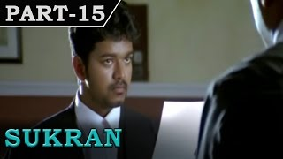 Video Sukran (2005) – Vijay - Ravi Krishna - Rambha - Movie In Part 15/16 download MP3, 3GP, MP4, WEBM, AVI, FLV Oktober 2017