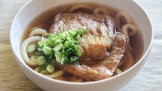 Kitsune Udon Recipe - Japanese Cooking 101