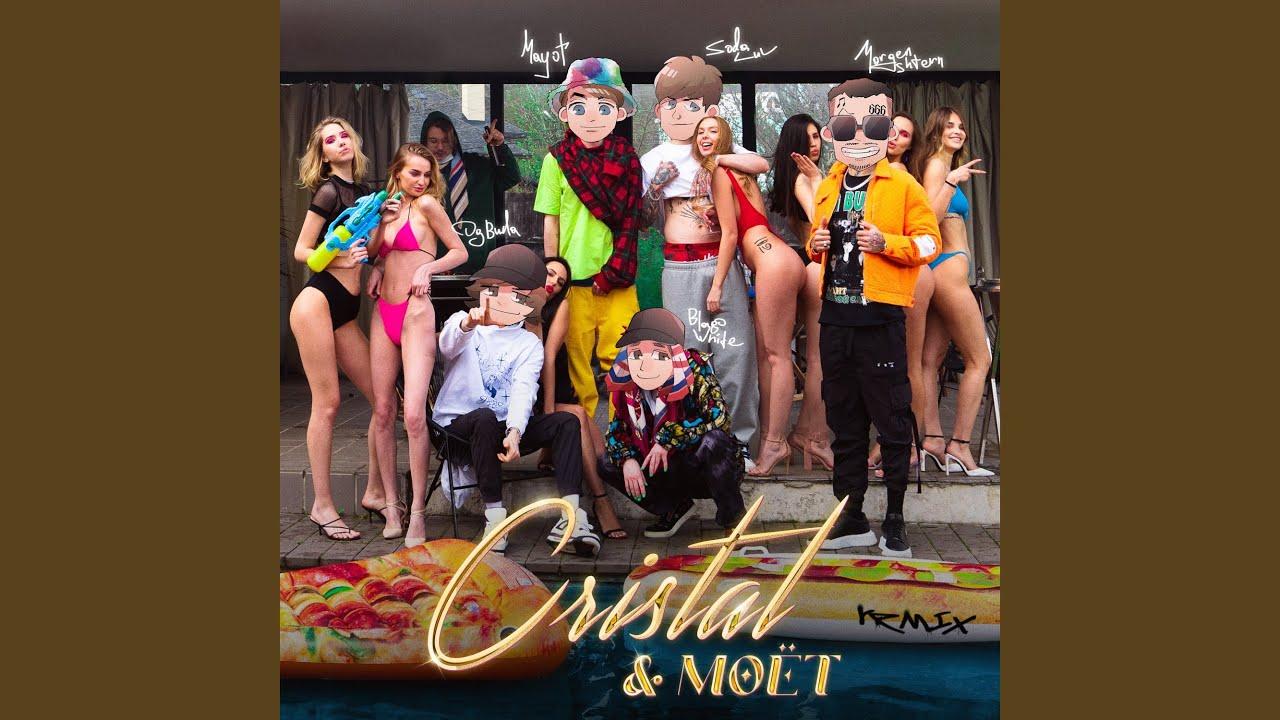 Cristal & MOYOT (Remix) - скачать с YouTube бесплатно