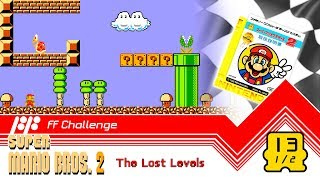 13/1252 - Super Mario Bros. 2  (Part 1/2) - FF Challenge