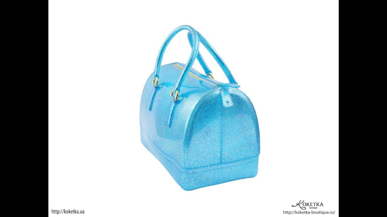 2dcc0479f900 KOKETKA BOUTIQUE - силиконовая сумка Furla голубая - YouTube