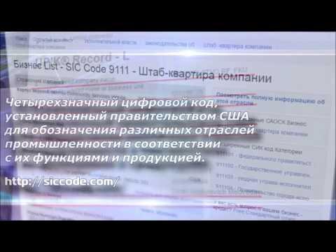 ►Правительство РФ не существует! Не веришь Смотри