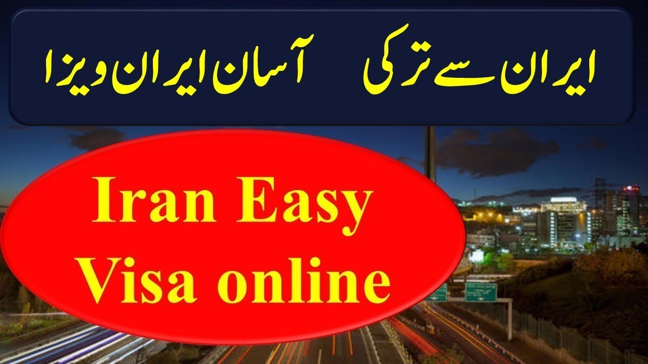 Iran Visa Apply Online Easy Process & Iran Visa Requirements Latest  information