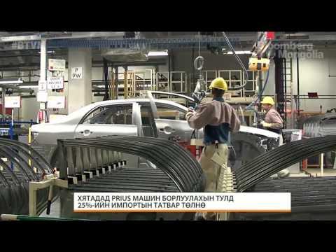 """""""Toyota"""" 12-р сард Хятадад ганцхан """"Prius"""" борлуулсан ба Шилээр барьсан байшин"""