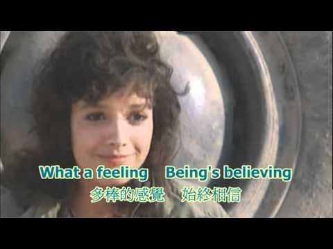 Flashdance(閃舞)--what a feeling (多棒的感覺)