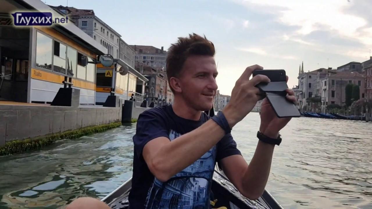 Путешествие ГН: Венеция и Мурано