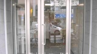 IM互栄大塚ビル 大塚びる 検索動画 17