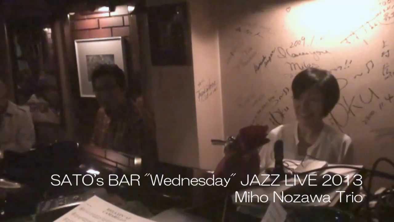 Relaxin' at Camarillo - Miho Nozawa Trio