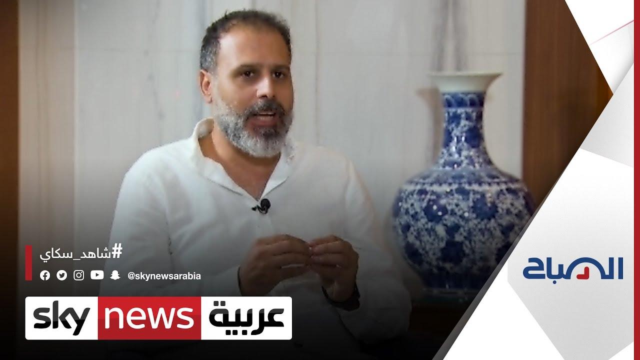 المخرج سيف الشيخ نجيب: كل بلدان المنطقة بحاجة لأفلام كوميدية  | #الصباح  - 16:55-2021 / 8 / 3