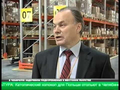 Современный аптечный склад появился в Челябинске