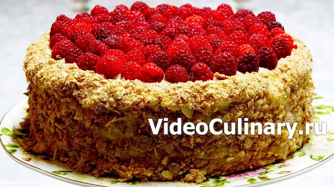изготовление торта наполеон по рецепту бабушки эммы