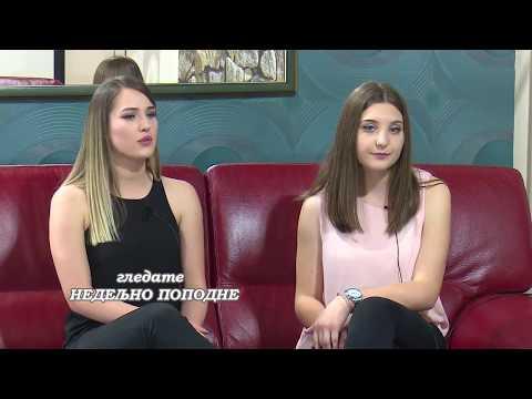 Reklamateri, Visoka Medicinska i poslovno tehnološka škola - Nedeljno popodne tv As