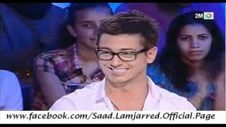 Saad lamjarred -L'mima- (New single)
