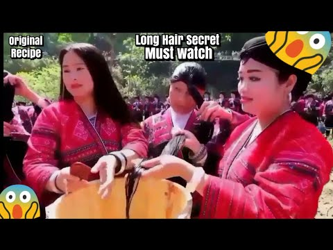 ORIGINAL RICE WATER RECIPE DIRECTLY FROM THE YAO WOMEN IN CHINA llThe secret of real life RAPUNZEL'S