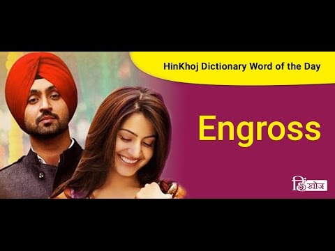 Delightful Meaning Of Engross In Hindi   HinKhoj Dictionary
