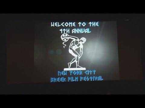 The 9th Annual New york city Greek Film Festival