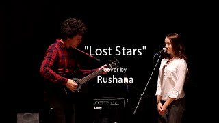 Lost Stars - Keira Knightley (Rushana acoustic live cover)