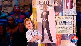 """Николай Колесников - """"Je suis Malade"""". Ледниковый период. Дети. Второй сезон. Фрагмент выпуска от 19"""