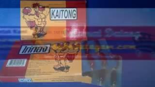 Kaitong, Vitamin ayam