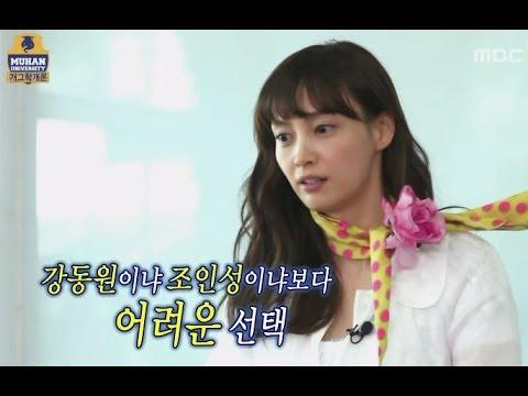 Infinite Challenge, Lee Na-young(2) #07, 이나영(2) 20120804