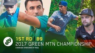 2017 GMC | Round 1, Back 9 | McBeth, Turner, Barsby, Brinster thumbnail