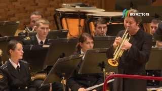 �������� ���� С.Накаряков и Адмиралтейский оркестр - Концертная пьеса для трубы №2 (Брандт) ������