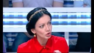 Говорить Україна. Брачные аферисты