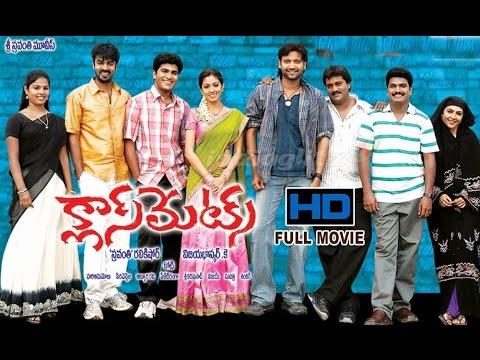 Classmates | Telugu HD Full Movie 2007 | Sumanth | Sharwanand | Sadha | ETV Cinema