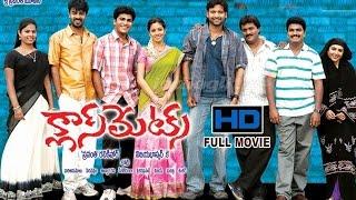 vuclip Classmates | Telugu HD Full Movie 2007 | Sumanth | Sharwanand | Sadha | ETV Cinema
