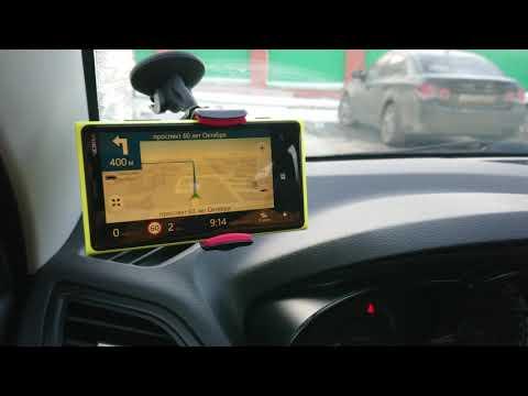 Работа навигатора Here Drive в Windows Phone.