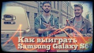 Выиграй Samsung Galaxy S6 с Opera mini для Android