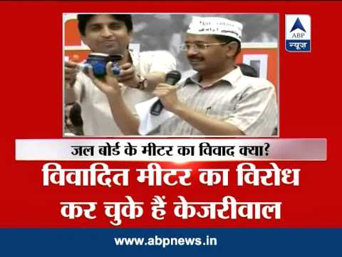 Who is giving orders to Delhi Jal Board about fixing new water meters?