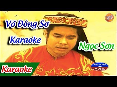 Võ Đông Sơ Karaoke Tân Cổ | Võ Đông Sơ Bạch Thu Hà Karaoke Tân Cổ ✔
