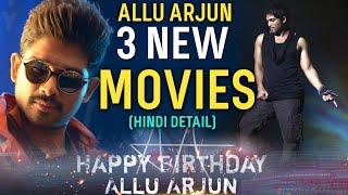 Allu Arjun Upcoming Movies In Hindi | Allu Arjun New Movie In Hindi Dub | #HBDAlluArjun #AA19 #AA20