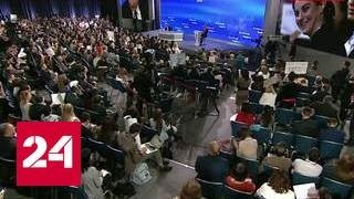 Россия может вернуть безвизовый въезд для граждан Грузии(Подпишитесь на канал Россия24: https://www.youtube.com/c/russia24tv?sub_confirmation=1 Президент РФ Владимир Путин считает, что есть..., 2016-12-23T14:01:54.000Z)
