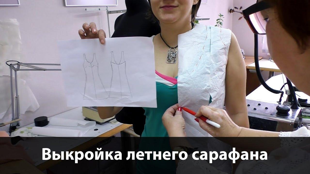 Приобретайте белое платье миди в полоску на бретельках за 75. 99 usd грн с доставкой по киеву и украине ✓ платья сарафаны: большой.