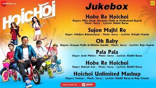 Hoichoi Unlimited Full Movie Audio Jukebox | Dev, Saswata, Kharaj, Arno, Puja, Koushani | Savvy