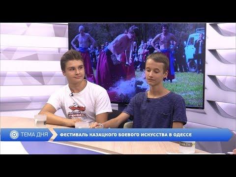 DumskayaTV: День на Думской. Михаил Жолобок и Стебливский Роман, 18.08.2017