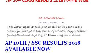 AP 10TH RESULTS 2018 AVAILABLE NOW