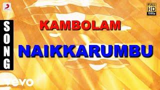 Kambolam Naikkarumbu Malayalam Song | Babu Antony, Charmila