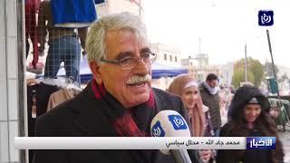 الأردن وفلسطين يطالبان بوقف فوري لانتهاكات الاحتلال للمقدسات - (8/1/2020)