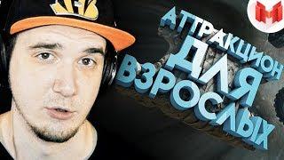 "Мармок ▶ Хорошие игры #11 ""Баги, Приколы, Фейлы"" (Mr. Marmok) | Реакция"