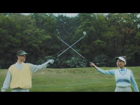Albrecht Schrader - Auf dem Golfplatz (OFFICIAL VIDEO)