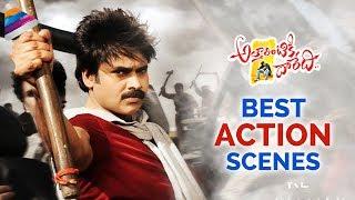 Pawan Kalyan BEST ACTION Scenes | Attarintiki Daredi Telugu Movie | Trivikram | Samantha | DSP