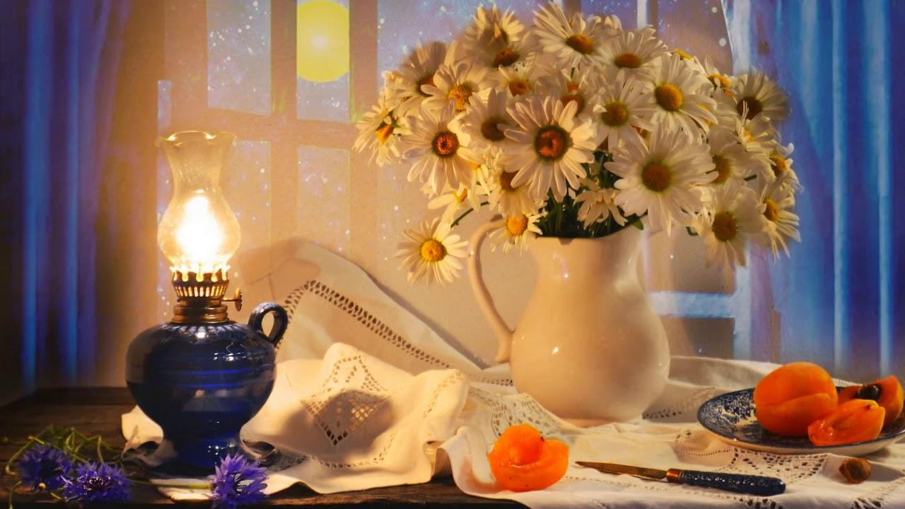 Открытки уютного вечера и доброй ночи