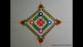 Small, easy and quick rangoli design using bangles | Easy rangoli designs with colors
