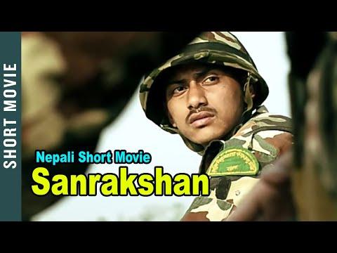 Nepali Short Movie SANRAKSHAN HD
