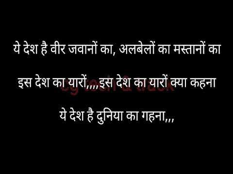 one india mashup karaoke .......