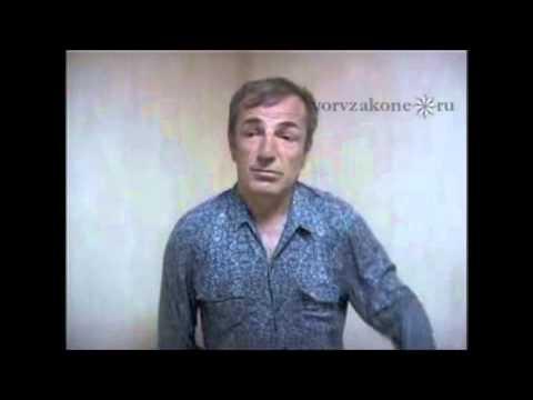 вор в законе Зиявудин Абдулхаликов (Зява) 09.09.13 Махачкала
